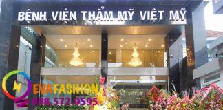 Hình ảnh Bệnh viện thẩm mỹ Việt Mỹ