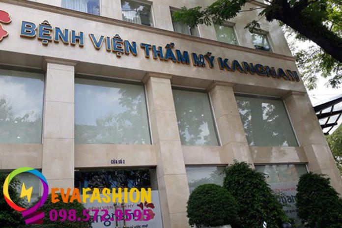 Hình ảnh Bệnh viện thẩm mỹ Kangnam