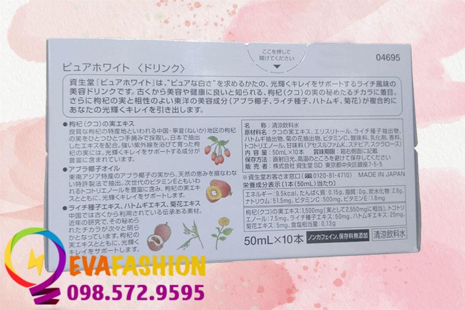 Đọc kỹ hướng dẫn trước khi sử dụng Shiseido Pure White