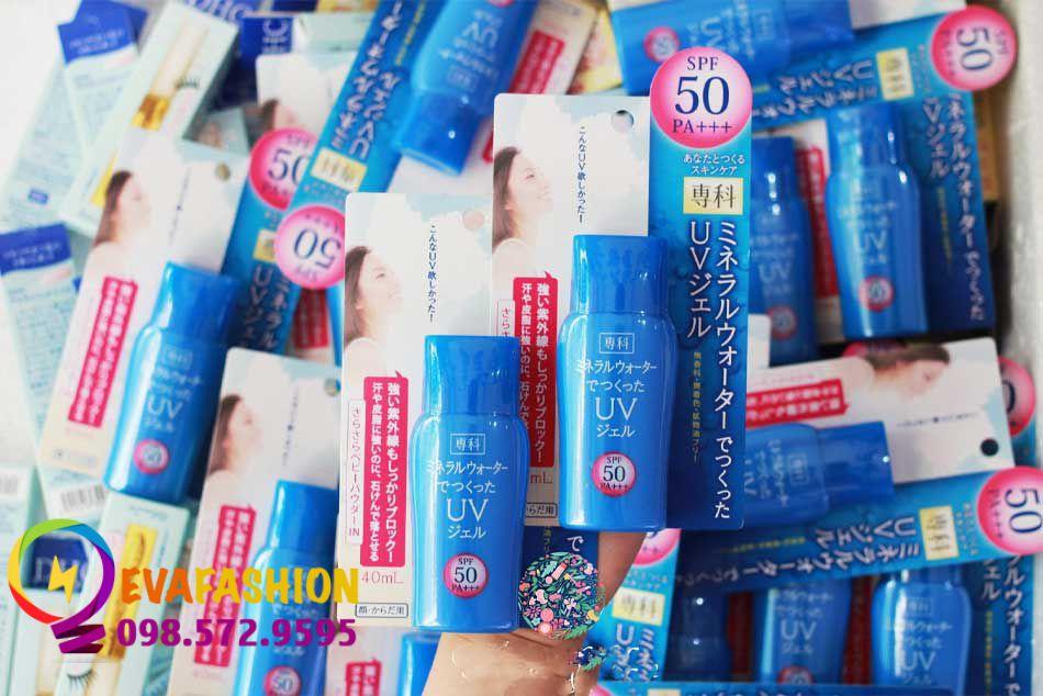 Kem chống nắng nội địa Nhật Bản Senka Shiseido Mineral Water Gel